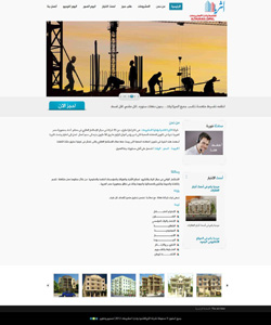 althuraya_net