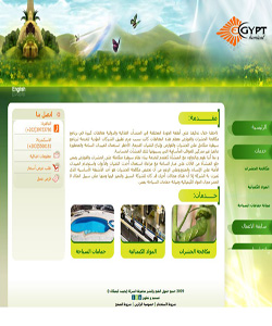 www_egyptchemi