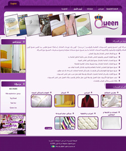 www_queen-egypt_com_home_php